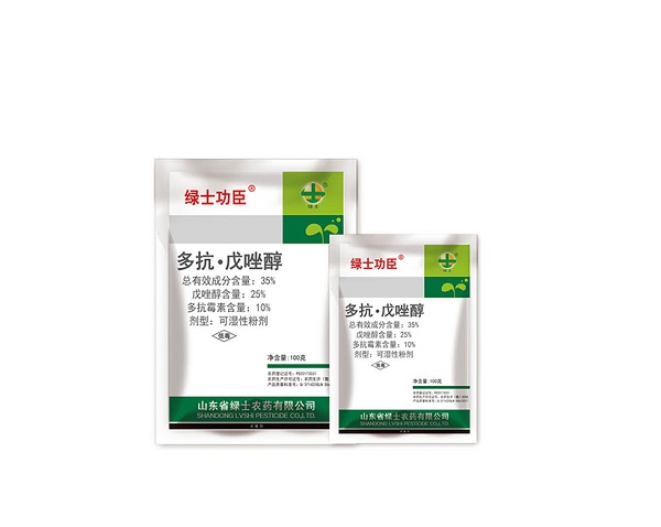 多抗霉素戊唑醇