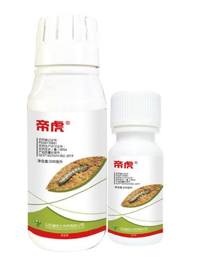 帝虎-5.7%氟氯氰菊酯
