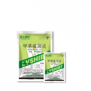 甲基硫菌灵可湿性粉剂