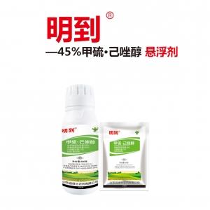甲硫己唑醇