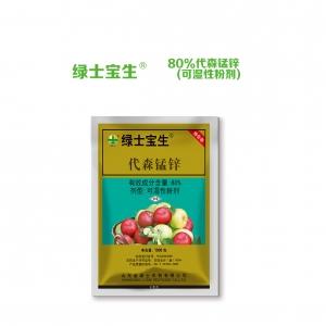 绿士宝生-代森锰锌