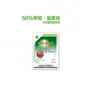 50%甲硫·福美双