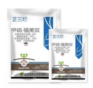 济宁50%甲硫·福美双