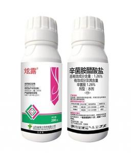 炫露  1.8%辛菌胺醋酸盐