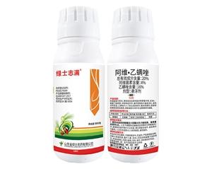 绿士志满20%阿维·乙螨唑悬浮剂